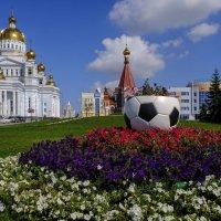 Кафедральный собор с мячом :: Георгий А
