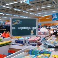 Велик и могуч русский язык... :: Cat Loom
