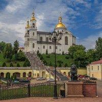 Успенский в Витебске :: Сергей Цветков