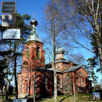 Церковь святого преподобного Арсения Великого. Латвия :: Liudmila LLF