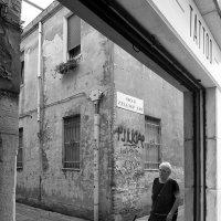 Косой переулок ... :: Лариса Корж