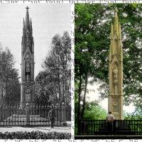 До и После... Памятник Трём генералам :: Сергей Карачин