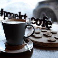 про кофе :: Аленка Алимова