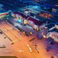 вокзал новокузнецк :: Юрий Лобачев