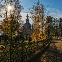 Осень в Троице-Лыково :: Олег Пученков