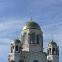 Купол храма :: Иван Семин