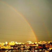 Необыкновенная радуга: пусть сокровенные желания сбудутся! :: Мария Кондакова