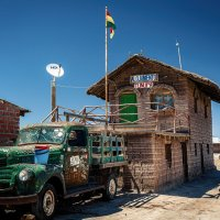 Боливийские будни... :: Александр Вивчарик