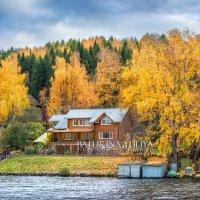 Деревянный дом :: Юлия Батурина