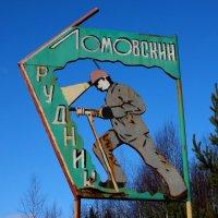 Старый шахтер :: Нэля Лысенко