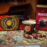 Чёрная пятница,чёрная карта,чёрный кофе,чёрные конфеты,чёрный фотоаппарат и Гелиос :: Александр Фёдоров