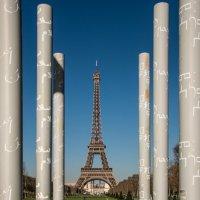 колоны Стены Мира (г. Париж) :: Георгий А