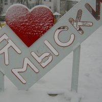 Я люблю... :: Радмир Арсеньев