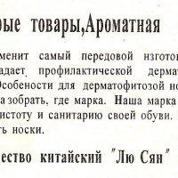 ))) :: Иван Карташов (Ivanes)