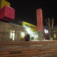 Архитектура в квадрате. :: Ильсияр Шакирова