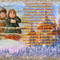 Дай нам радости скорей :: Nikolay Monahov