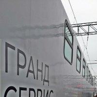 Москва - Симферополь :: Виктор Егорович