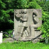 Памятник Первой Мировой войны :: Сергей Карачин