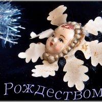 Накануне Рождества :: Нина Корешкова