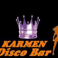 Логотип - Кармен :: Александр Казаков