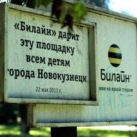 Доброе дело :: Дмитрий Арсеньев