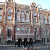 Национальный банк Украины. г.Киев :: Раиса Терехова