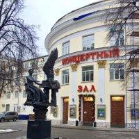 Памятник Е. Гнесиной. :: tatiana