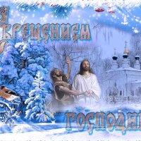 С Крещением! :: Nikolay Monahov