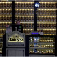 Чай не водка.. :: Александр Шимохин