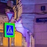 Москва, Ладожская улица :: Игорь Герман