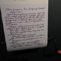 Письмо от благодарных зрителей к дню рождения В.Высоцкого. :: Татьяна Помогалова