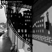 незнакомый город :: Елена