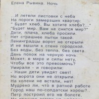 Стихи о блокадном городе :: Вера Щукина