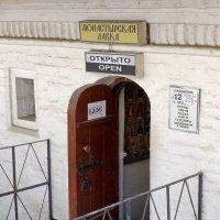 Церковная лавка & кафе на Варварке :: Валерий Судачок