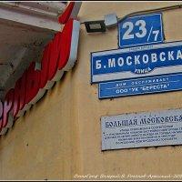 РОЖДЕСТВО ХРИСТОВО-2020 В ВЕЛИКОМ НОВГОРОДЕ :: Валерий Викторович РОГАНОВ-АРЫССКИЙ