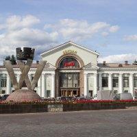 Вокзал :: Elena Ignatova
