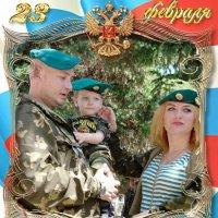 С Днём защитника Отечества! :: Андрей Заломленков
