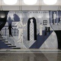 """Станция метро """"Достоевская"""". Панно. :: Татьяна Беляева"""