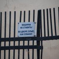 В Леонтьевском переулке... :: Владимир Безбородов