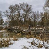 Мосток через Шерну :: Сергей Цветков