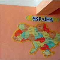 Севастополь. Чужие символы в моей школе... :: Кай-8 (Ярослав) Забелин