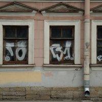 роспись по стеклу :: sv.kaschuk
