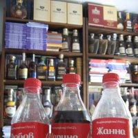 Набор лекарств от коронавируса и мировой паники... :: Alex Aro Aro Алексей Арошенко