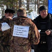 Про зимнюю ловлю... :: Сергей