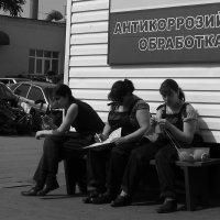 Перерыв :: Alexandr Shemetov