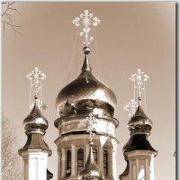 Купола в небесах ! :: Юрий Ефимов
