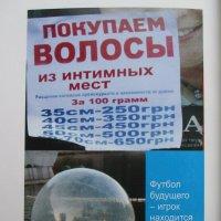 Первоапрельская продажа-распродажа - это обмен чувствами! :: Alex Aro Aro Алексей Арошенко
