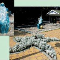 Донской Нептун :: Нина Бутко
