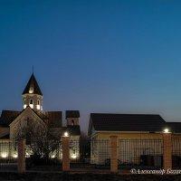 Армянская Апостольская церковь «Сурб Рипсиме» :: Александр Богатырёв