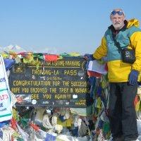 На перевале Тхоронг-Ла (5416 м). Трек вокруг Аннапурны. Непал. :: Александр Баринов